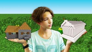видео игрушки майнкрафт как сделать дом