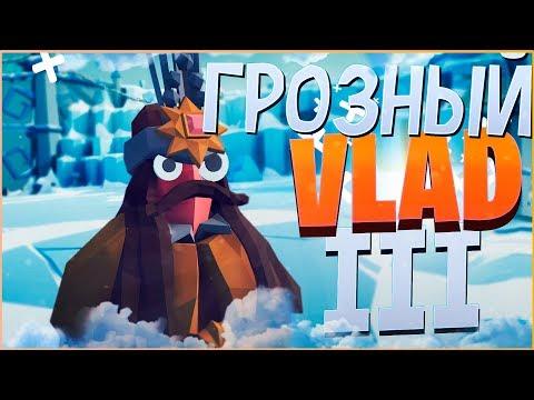 видео: Обновление TABS!!!  TABS |3| Totally Accurate Battle Simulator.