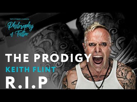 UNIQUE VIDEO ! KEITH FLINT RIP| THE PRODIGY | KEITH FLINT TATTOOS | КИТ ФЛИНТ И ЕГО ТАТУИРОВКИ