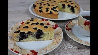 Быстрый и очень вкусный пирог к чаю Пирог с черникой