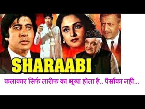 JAYA PRADA  Dialogues  In SHARABI   Movie.....