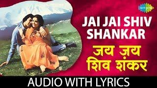 Jai Jai Shiv Shankar with Lata Mangeshkar Kishore Kumar