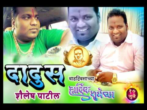 DADUS PATIL- BIRTHDAY SONG