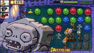 Best strategy Plants vs Zombies   Trap of Swordwrath it's rainings seeds Minigames