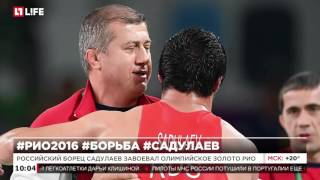 Российский борец Садулаев завоевал олимпийское золото