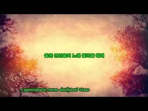 KYUHYUN - A Million Pieces (밀리언조각) [Hangul|Romanized] Karaoke Lyrics