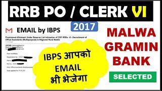 rrb-vi-po-and-clerk-2017-provisional-allotment-got-malwa-gramin-bank-confirmation-email-by-ibps