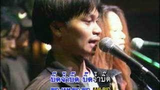 ซิ่งสะเดิด MV - ร็อคสะเดิด - PGM Record official -- คอมเม้นท์ ไลค์ แชร์ ด้วยนะเด้ออ
