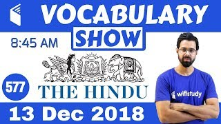 8:45 AM -  Daily The Hindu Vocabulary with Tricks (13 Dec, 2018) | Day #577