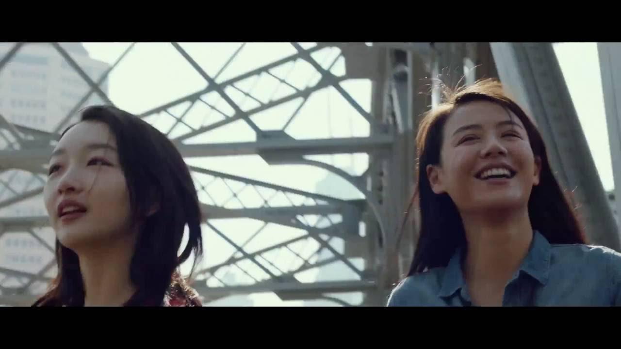 SOULMATE Trailer | Award-winning Women-centric Drama Starring Zhou Dongyu Now on Digital and DVD