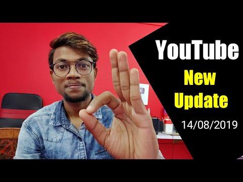 Good News |Youtube New Updates | 14/08/2019