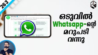 Whatsapp Replies about New Privacy Policy (Malayalam)| പുതിയ അടവുകൾ!