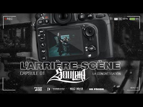 Youtube: Souldia – Backstage – La concrétisation (capsule #1)