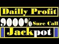 Value Pick Daily Profit Multibagger Company 2018 || best stock for 2018