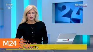 Законопроект о курилках в аэропортах прошел первое чтение - Москва 24