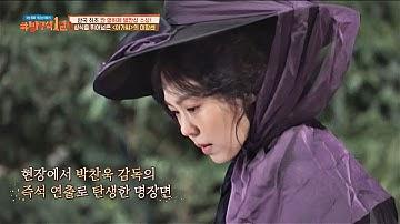 넘지 못했던 담을 넘는 김민희, 즉석 연출로 탄생한 명장면! 방구석1열(movieroom) 26회