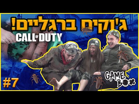 קווין נגד עמנואל מארחים את סאם רויאל 🚀 | Call Of Duty  🔫💣