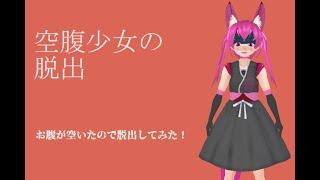 まぁ暇なんですが DLサイト https://www.freem.ne.jp/win/game/24579.