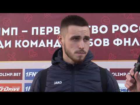 Евгений Рагулькин после матча «Томь» - «Тамбов»