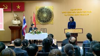 Tin Tức 24h  :Phó Chủ tịch nước Đặng Thị Ngọc Thịnh gặp gỡ cộng đồng người Việt tại Thái Lan