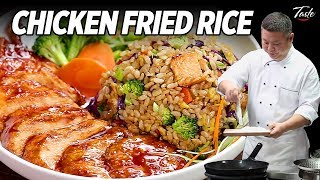How to Make Perfect Fried Rice with Chicken Every Time • Taste The Chinese Recipes Show