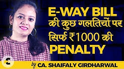 Only ₹1000 penalty for Minor Mistakes in GST E-way Bill