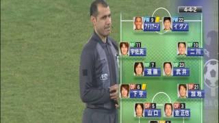 3月15日(火) 1次リーグ第2節グループE 天津泰達(中国) VS ガンバ大阪 ...