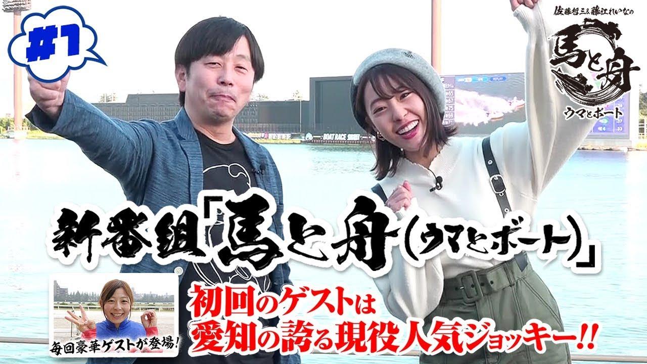 佐藤 哲三 スポーツ 予想 日刊