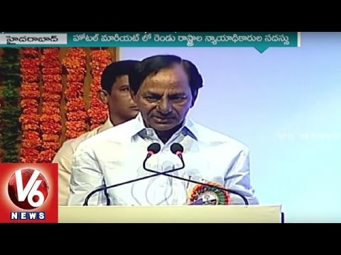 Two Day State Level Judicial Officers Conference In Hyderabad | V6 News