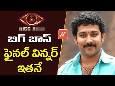 Bigg Boss Telugu Reality Show Season 1 Title Winner   Siva Balaji   Jr NTR   YOYO TV Channel