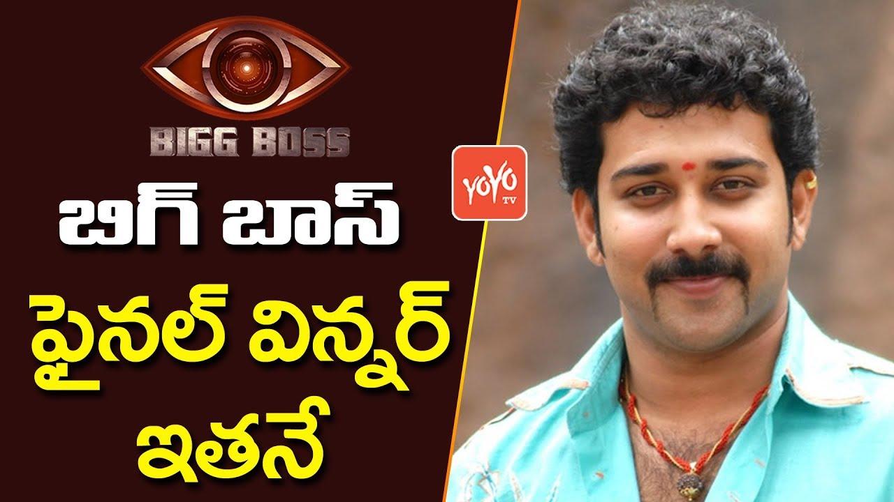 Bigg Boss Telugu Reality Show Season 1 Title Winner | Siva Balaji | Jr NTR  | YOYO TV Channel