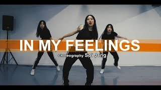 In my feelings - Drake / Choreography - Soi Jang Video