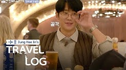 Jung Hae In Almost Couln't Order a Beer Because He Looks Young [Jung Hae In's Travel Log Ep 2]