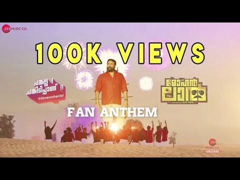Changalla changidippane fan made video! chankalla chankidippane fan made video  Mohanlal new movie