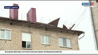 Жильцы сгоревшего дома в Канаше получили поддержку из бюджета Чувашии