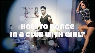 Как научиться танцевать в клубе. Как танцевать с девушкой (Волна телом)
