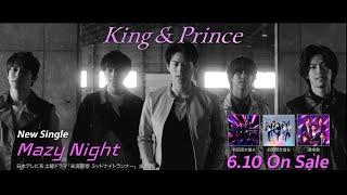 King & Prince「Mazy Night」初回限定盤B収録「メンバーソロカットver.スポット」