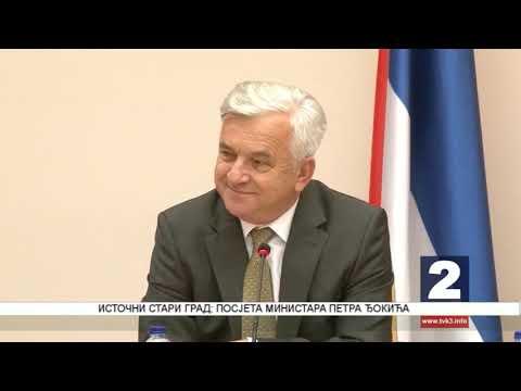 NOVOSTI TV K3 10. 07. 2019.