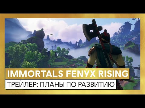 В Immortals Fenyx Rising исправили проблему с сохранениями на Xbox Series X