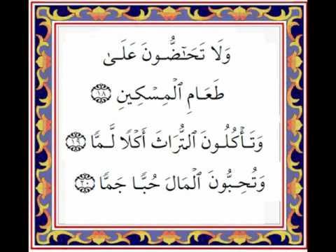 how to make fajr salaah