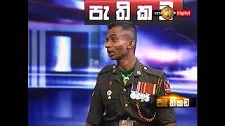Pethikada Sirasa TV 27th December 2018 Thumbnail