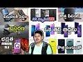 Nanis TechNews Episode 295: Oppo F11 Pro, Samsung Galaxy S10e, Huawei P30, P30 Pro Design