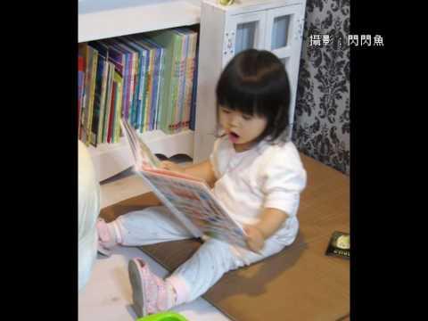閱讀的姿態,就是這麼美!