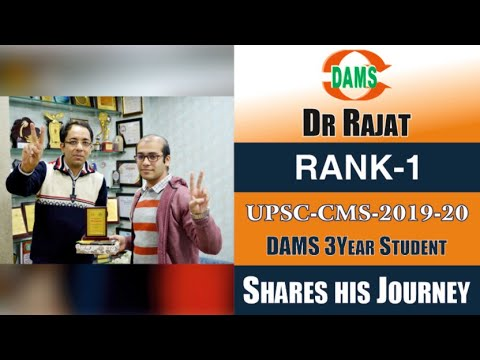 UPSC-CMS  Rank1 Dr Rajat Gupta Shares his Journey DAMS 3Year Student