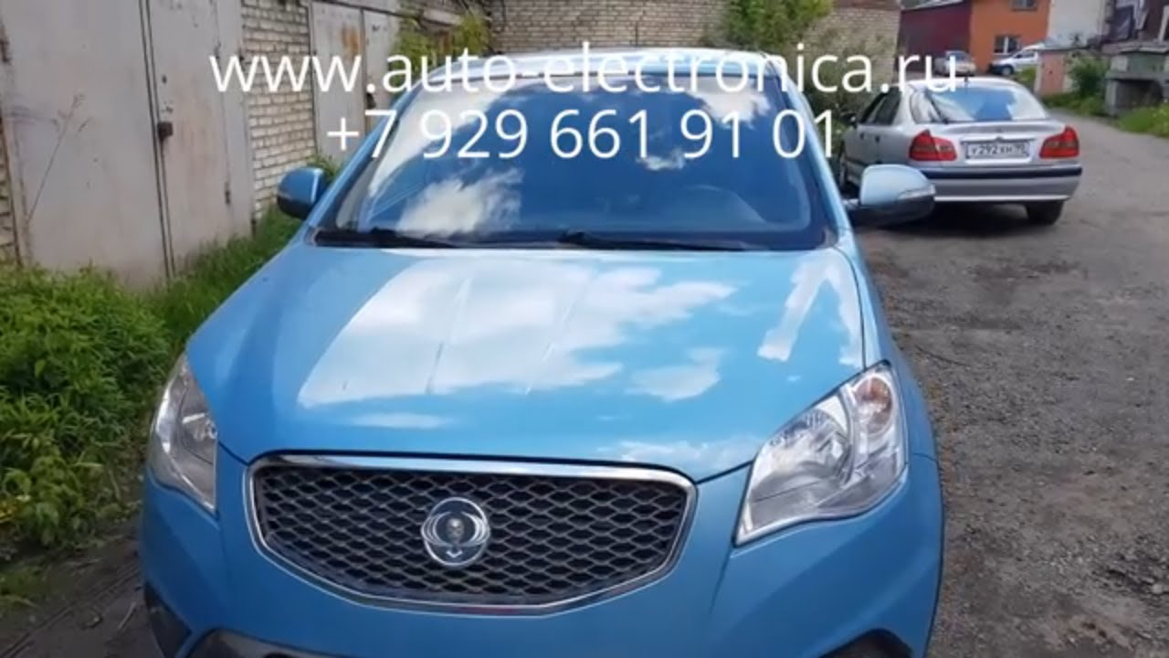 Объявления о продаже и покупке б/у автомобилей ssangyong. Автобазар санг. Купить б/у ssangyong, объявления санг йонг, цены. Подписаться: