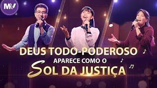 """Louvores e Adoração 2020 """"Deus Todo-Poderoso aparece como o Sol da justiça"""""""