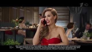 Реклама МТС Спам звонки - Октябрь 2019