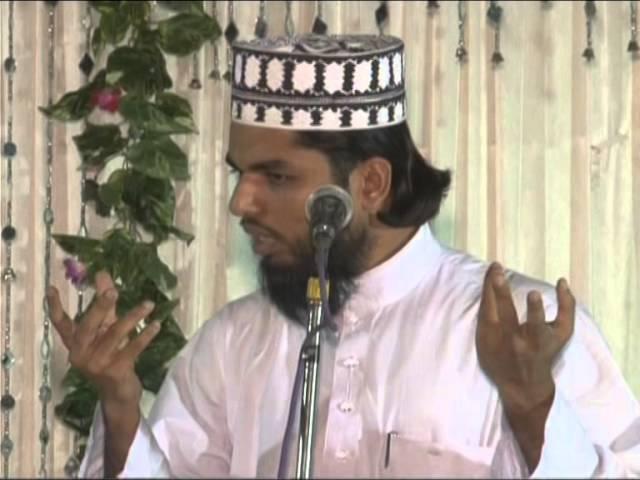 Islam Mein Global Village Ki Alami Misal Part-9