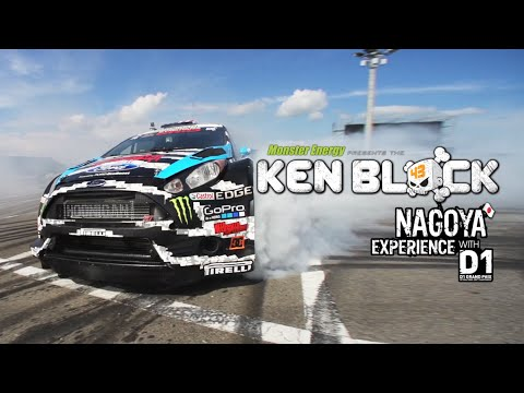Monster Energy: Ken Block Nagoya Experience with D1