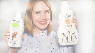 Attitude (Аттитьюд) натуральные средства для мытья посуды и стирки. Обзор